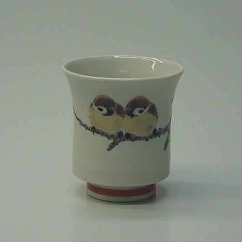 画像1: 湯呑 福雀図(横2羽)